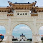 【台北在住者がおすすめ】台湾旅行の持ち物は何が必要?台湾旅行必須アイテム5選