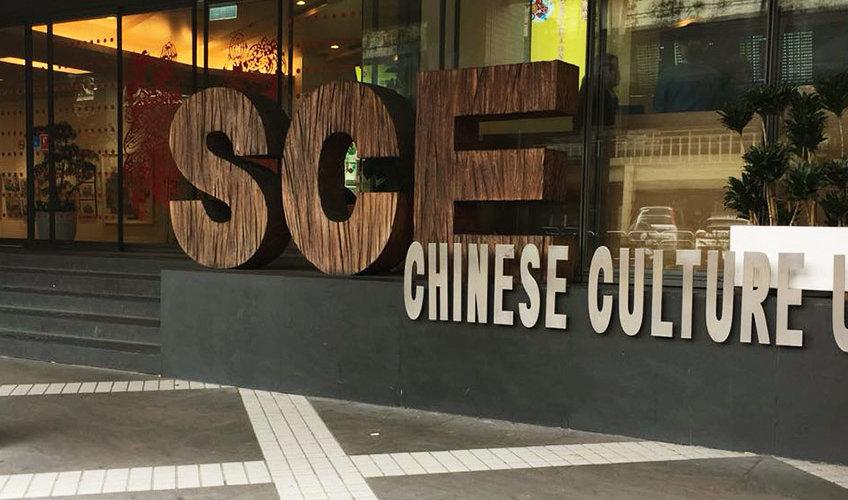 【語学留学】語学学校編:わたしが中国文化大学 華語中心を選んだ理由 part1